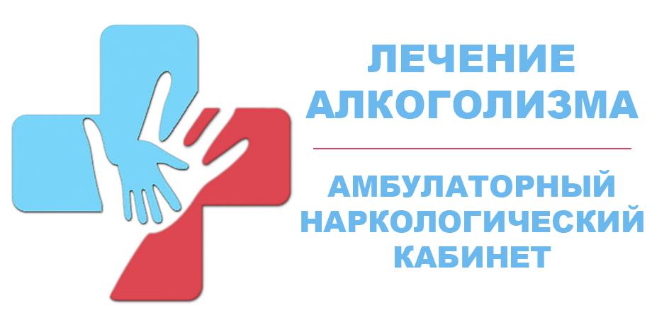 fil72-narkolog.ru